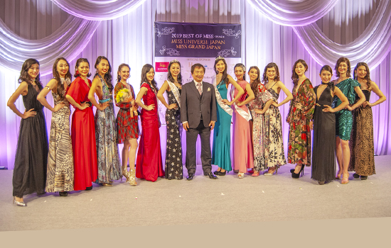 2019 Best of Miss 大阪大会
